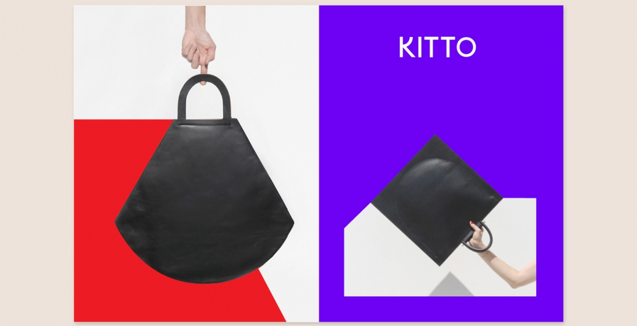Kitto by Katie Minchak branding design mindsparkle mag