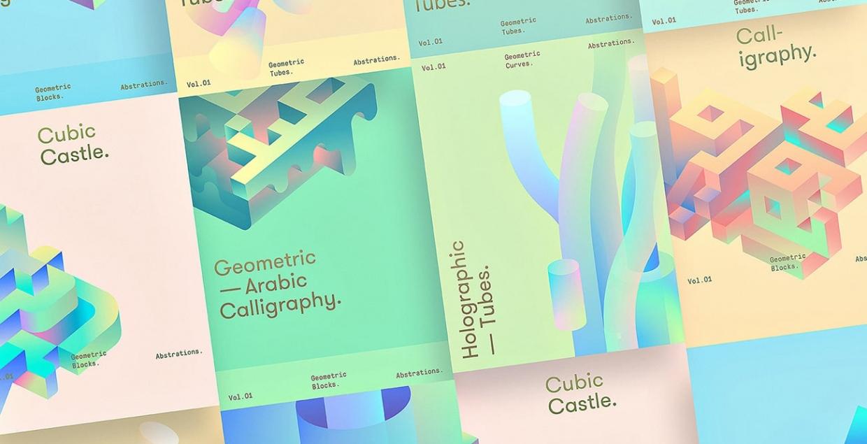 Geometric Abstractions Art illustration digital art graphic design by Mohamed Samir Mindsparkle Mag