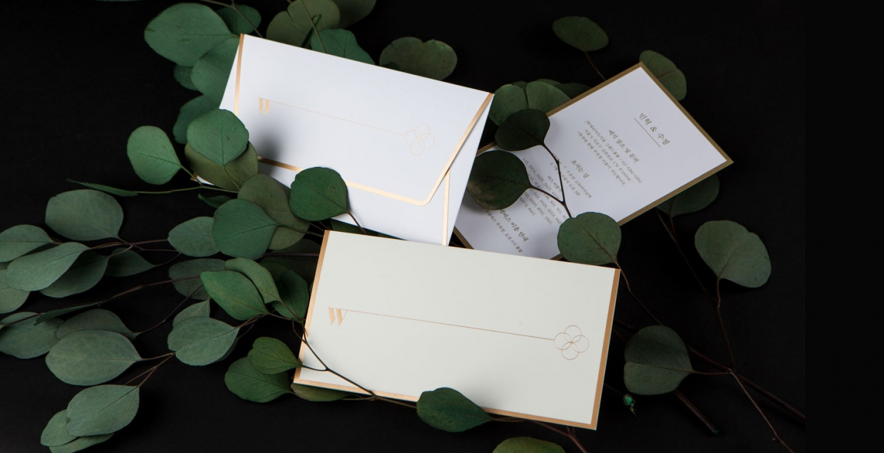 Wedding Invitation Cards beautiful golden printdesign graphicdesign design identity visual by sicerely paper Mindsparkle Mag