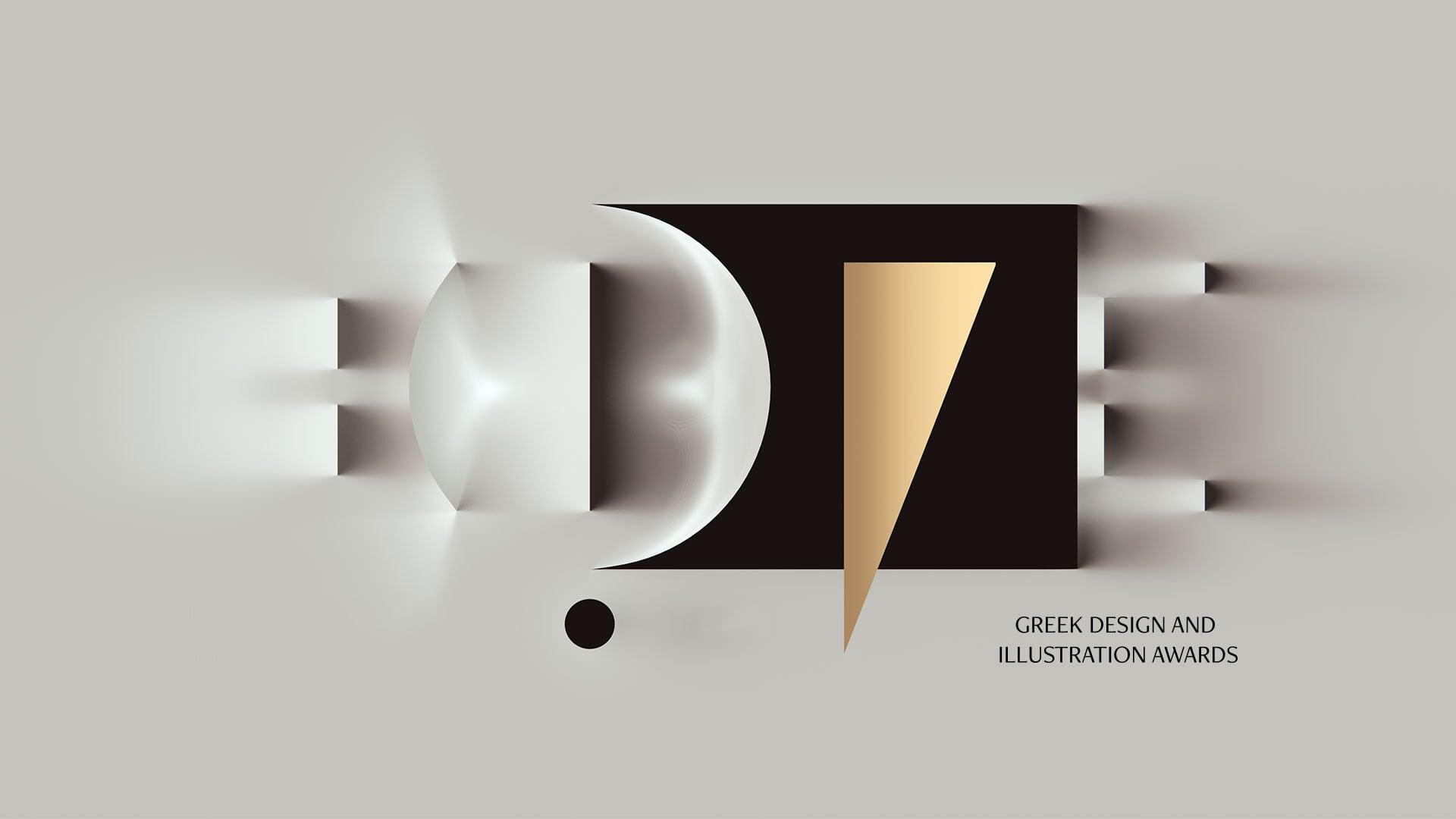 Greek graphic design illustration awards mindsparkle mag - Graphic design for interior designers ...
