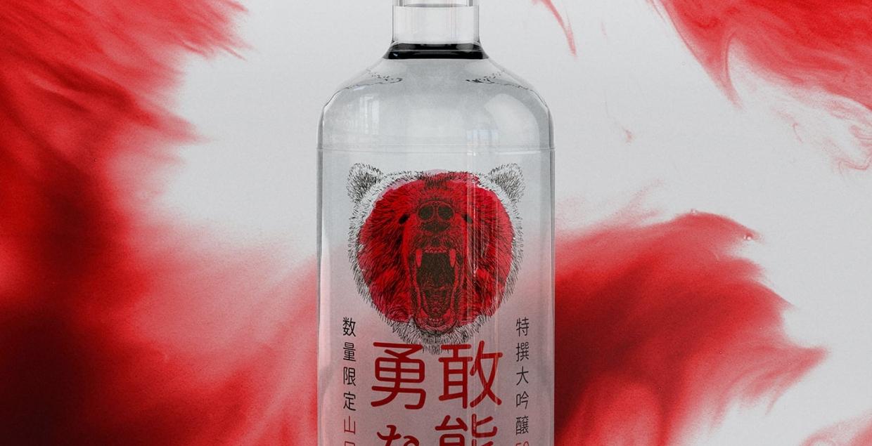 brave bear gin packaging graphic design cgi 3d art direction modelling sculpting mindsparkle mag