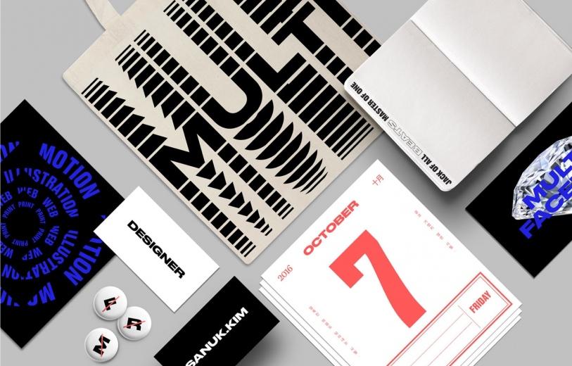 brand rebrand modern design visual identity branding design identity graphic blog project mindsparkle mag beautiful portfolio