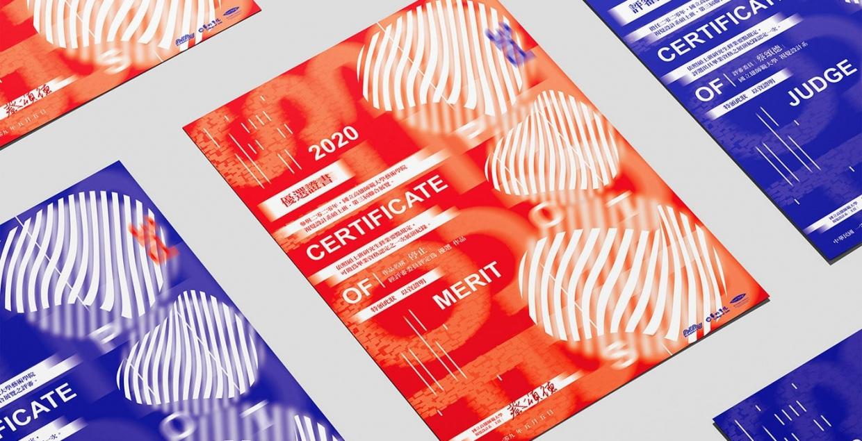 Stop design identity graphic blog project mindsparkle mag beautiful portfolio