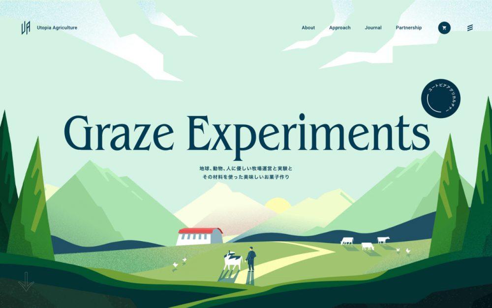 web design digital website modern inspiration beautiful project mindsparklemag sotd UTOPIA AGRICULTURE