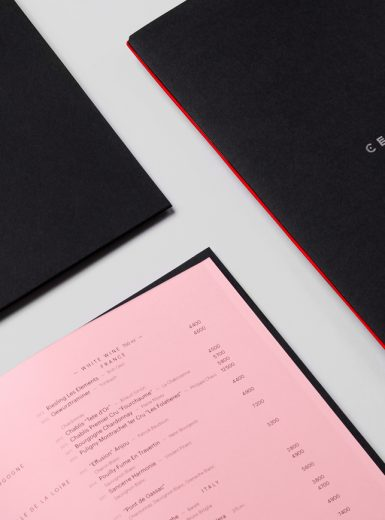 Severyane Restaurant identity logo design graphic blog project mindsparkle mag beautiful portfolio