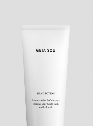 Geia Sou identity logo design graphic blog project mindsparkle mag beautiful portfolio