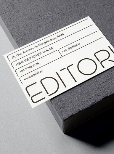 Editori identity design busines cards typography modern minimal aesthetic mindsparklemag