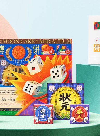 Moon cake, packaging, China, design, culture, graphic, product, unique, mid autumn festival, marketing, colorful, Mindsparkle Mag
